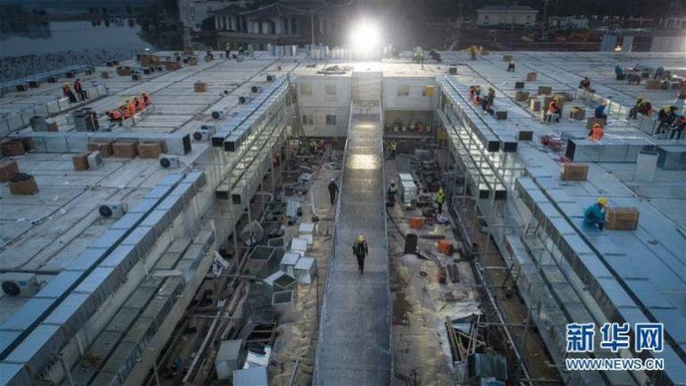 ก่อสร้างโรงพยาบาลเสียนหนิง