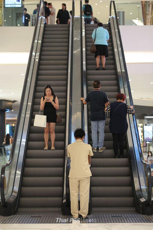 สถานการณ์ภายในห้างสรรพสินค้า