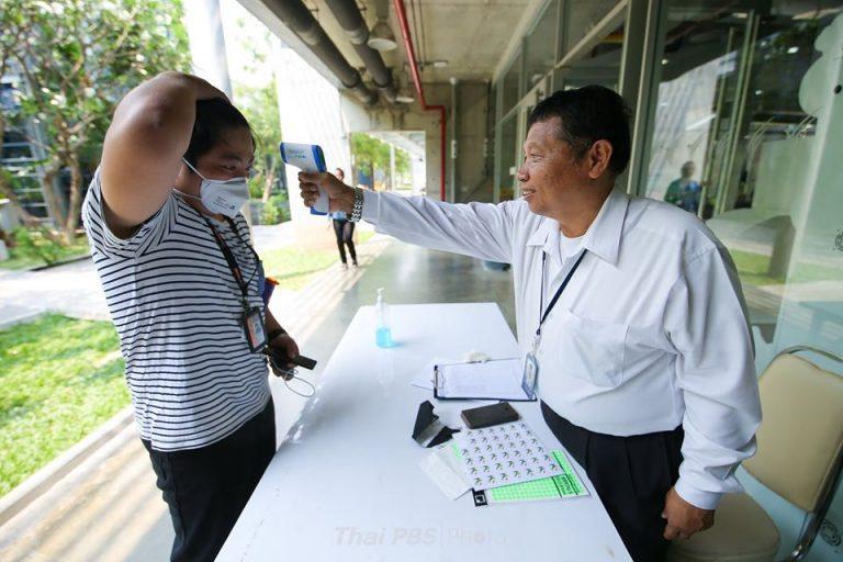 Thai PBS คุมเข้มมาตรการควบคุมการระบาด COVID-19 | 19 มี.ค. 63