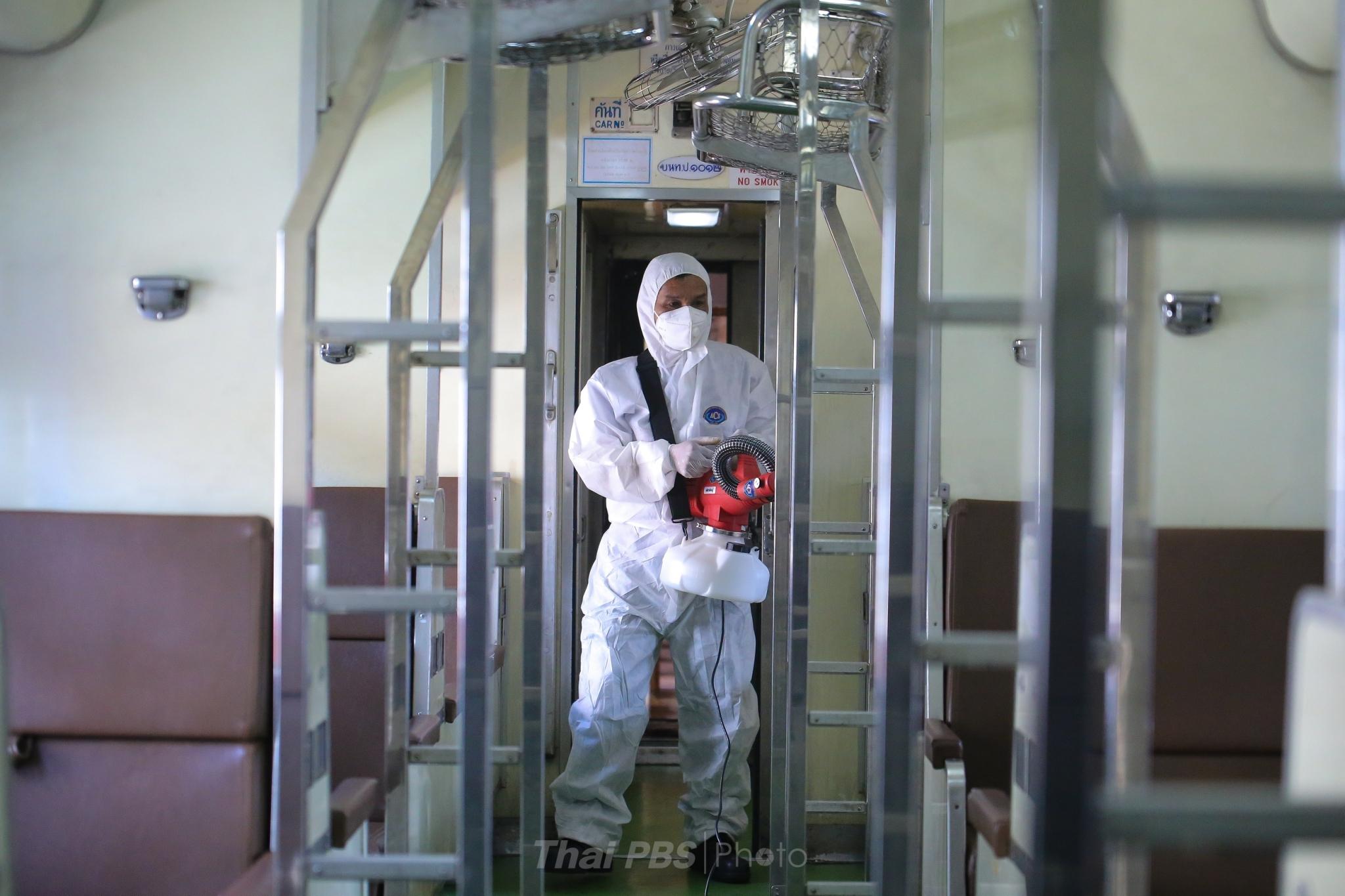 ทำความสะอาดพื้นที่ ป้องกัน COVID-19 | สถานีรถไฟกรุงเทพ (หัวลำโพง) | 13 มี.ค. 63