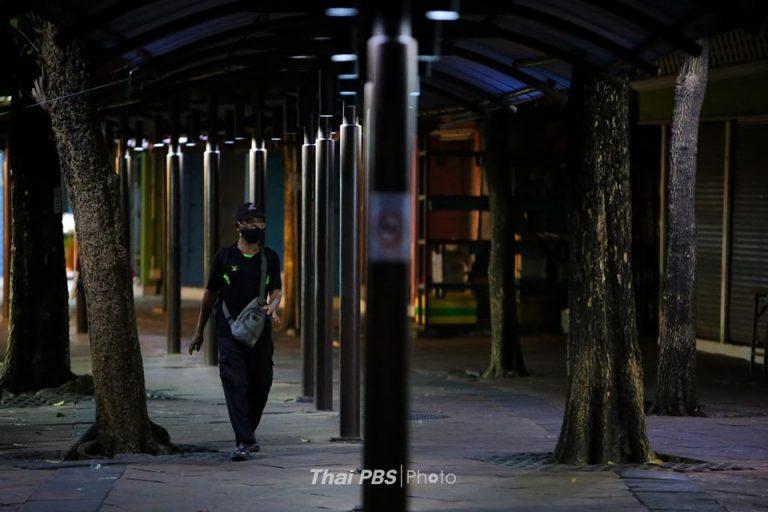บรรยากาศการเดินทางในคืนเคอร์ฟิวของประชาชน กทม. | 3 เม.ย. 63