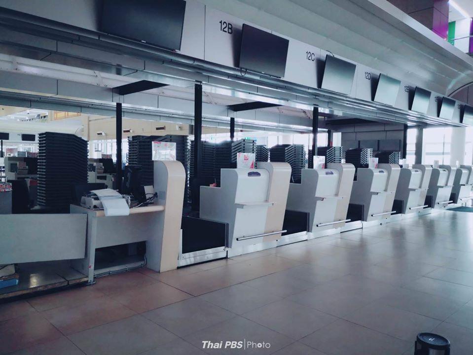 ไม่ต้องรอเช็กอิน | สนามบินดอนเมือง