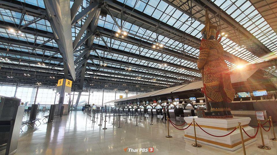 บรรยากาศสนามบินสุวรรณภูมิ | 5 เม.ย.63