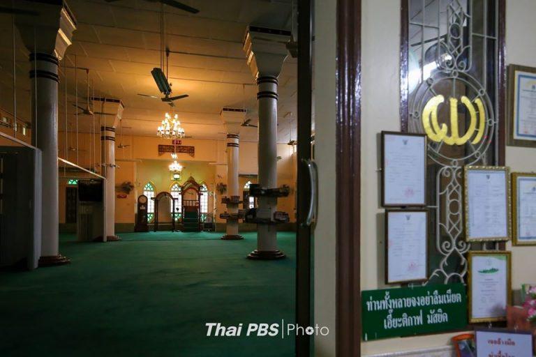 COVID-19 กับรอมฎอนของชาวไทยมุสลิม | 24 เม.ย. 63