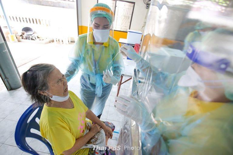 ทีมแพทย์ลงพื้นที่ ค้นหาผู้ป่วยแบบเชิงรุก (Active Case Finding) | 27 เม.ย. 63