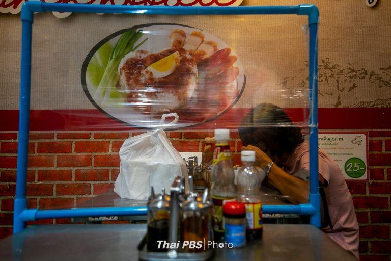 บรรยากาศร้านอาหารย่านสีลมและสาทร ปรับเวลาปิดร้าน 21.00 น.   4 ธ.ค. 64
