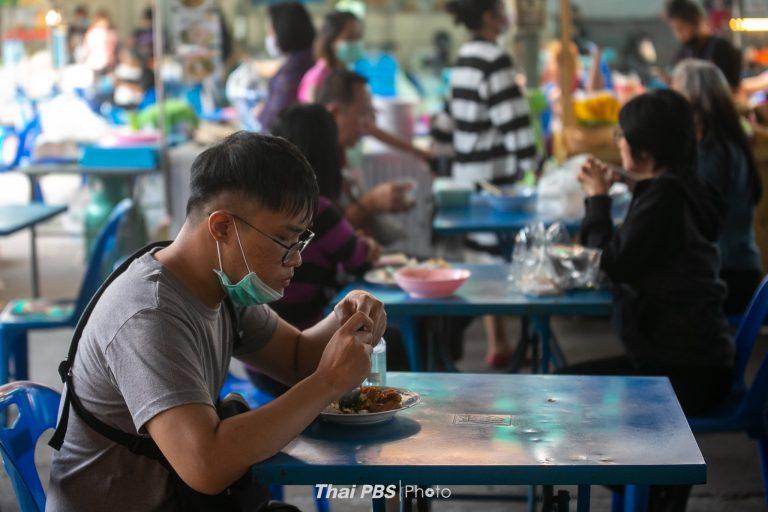 ศูนย์อาหารย่านสาทร เริ่มมาตรการป้องกัน COVID-19 | 5 ม.ค. 64