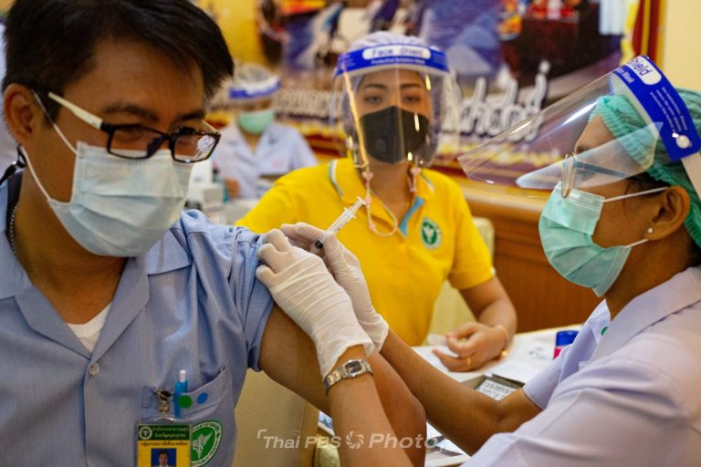 เริ่มฉีดวัคซีนป้องกันโควิด-19 ที่ จ.สมุทรสาคร | 28 ก.พ. 64