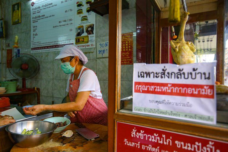 ร้านอาหารยกระดับ ป้องกันโควิด-19 รอบ 3 | 26 เม.ย. 64