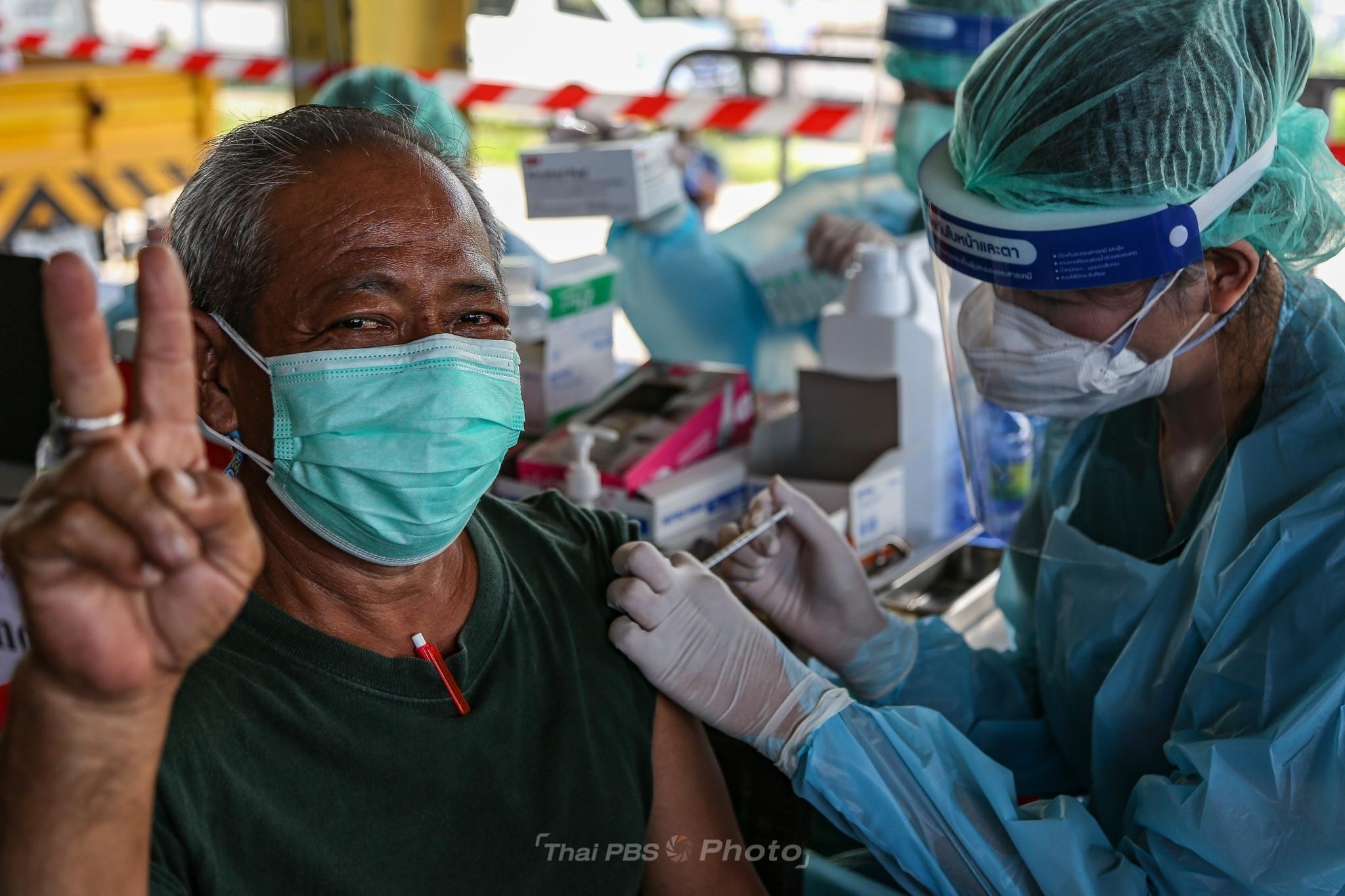 เปิดจุดฉีดวัคซีนแห่งที่ 3 เขตคลองเตย | 10 พ.ค. 64