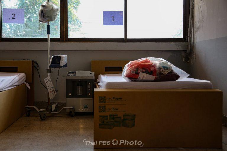 เปลี่ยนวัดให้เป็น รพ.สนาม รับผู้ป่วยอาการไม่รุนแรง | 19 พ.ค. 64