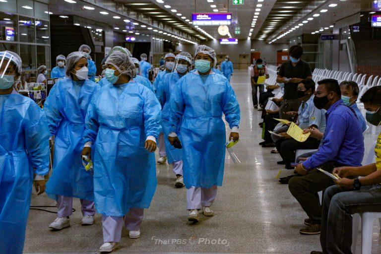 สถานีกลางบางซื่อ ทยอยฉีดวัคซีนโควิด-19 | 24 พ.ค. 64