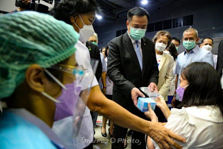 อนุทินเล็งหาวัคซีน กทม. เพิ่ม เหตุยังพบการระบาดหนัก | 9 มิ.ย. 64