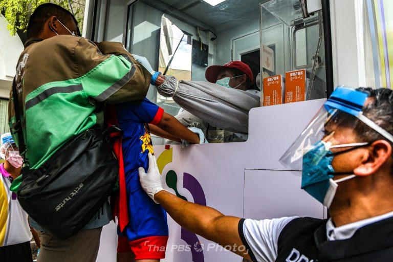SWAB ผู้ค้าและประชาชนในพื้นที่ซอยละลายทรัพย์   11 มิ.ย. 64