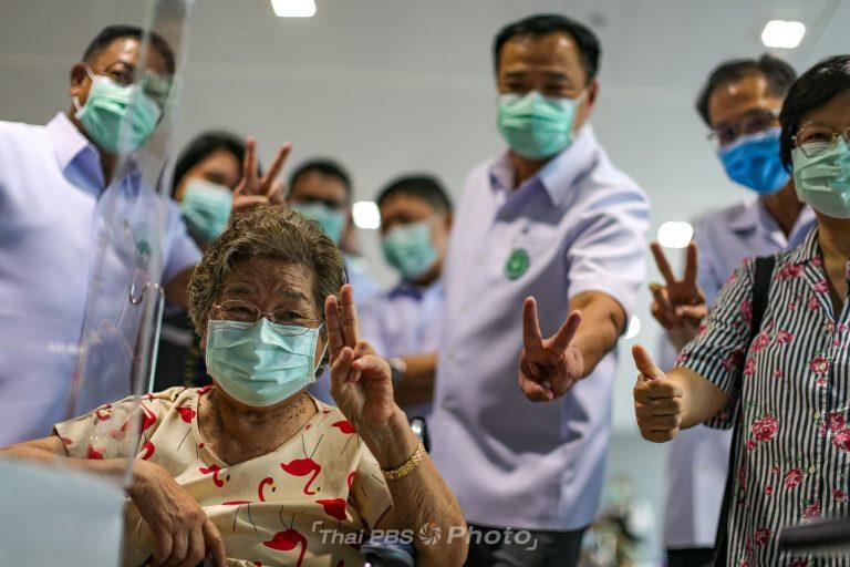 อนุทินยืนยัน มีการจัดหาวัคซีนอย่างเพียงพอ | 16 มิ.ย. 64